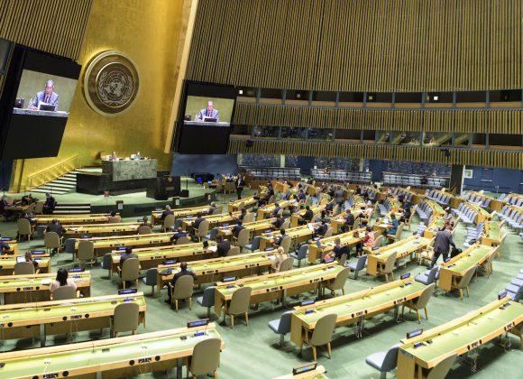 "UNO rügt Israel wegen ""Verletzung der Frauenrechte"" (Audiatur Online)"