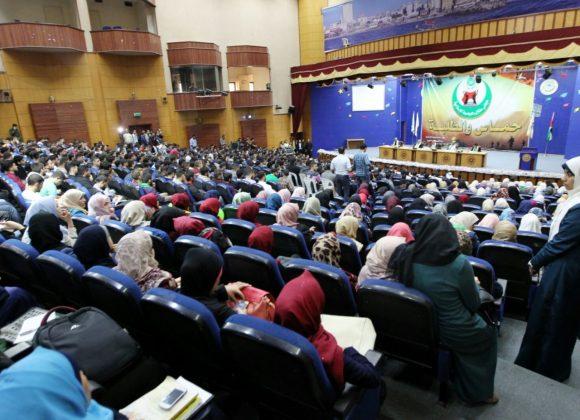 Die Islamische Universität Gaza – Eine von der EU unterstützte Hamas-Hochburg (Audiatur Online)